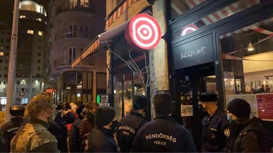 Vállalkozás: Hatvan napra bezáratta a Központot a rendőrség | hvg.hu – hvg