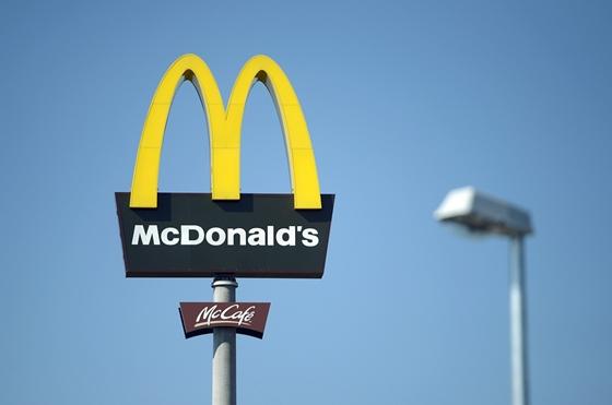 Hackerek betörtek a McDonald's rendszerébe, és egyből vitték a céges adatokat – hvg