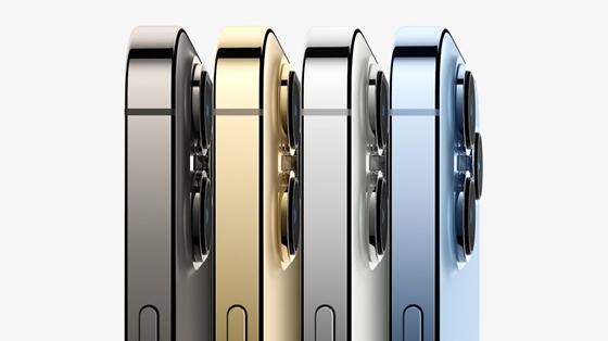 Tech: Mennyibe kerülnek az új iPhone-ok? Mutatjuk | hvg.hu – hvg