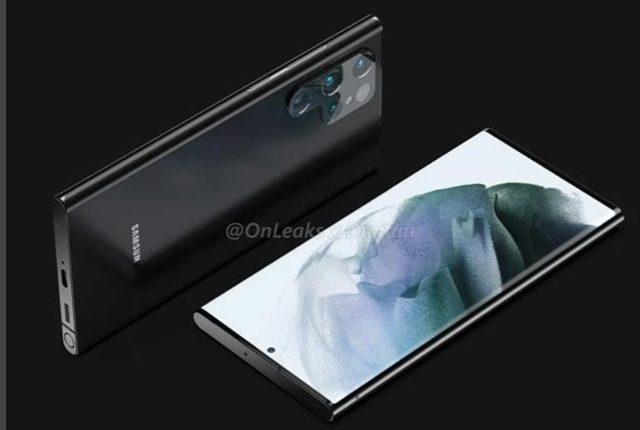 Képek kerültek elő a Samsung következő csúcsmobiljáról, és lenne itt egy kis érdekesség – hvg